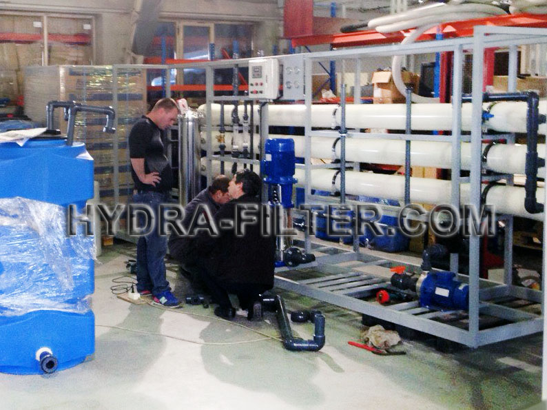 Reverse osmosis in industrial water treatment